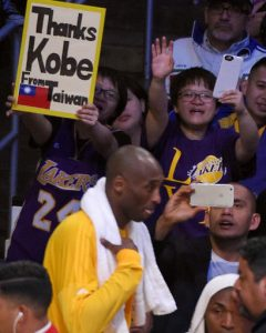 Fans cheer for Los Angeles Lakers forward Kobe Bryant, below, during the second half of an NBA basketball game against the Los Angeles Clippers, Wednesday, April 6, 2016, in Los Angeles. When Kobe Bryant announced his impending retirement four months ago, the Los Angeles Lakers essentially turned their otherwise miserable season into a farewell showcase for the third-leading scorer in NBA history. (AP Photo/Mark J. Terrill)